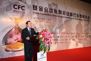 China_Foundation_Center