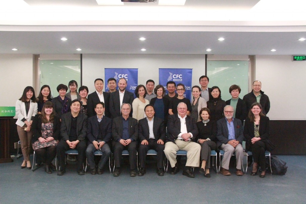 CFC and China Foundation for Poverty Alleviation hosted a workshop with WINGS' board of directors.