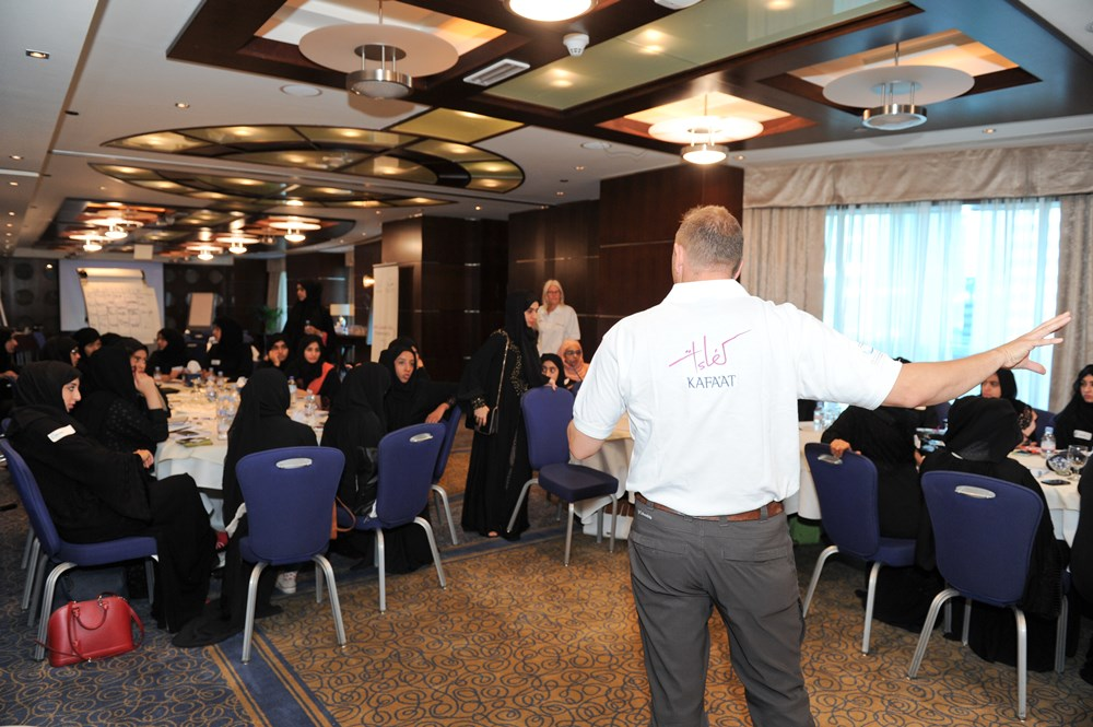 Kafa'at programme to build the capacity of young people to work in the private sector.