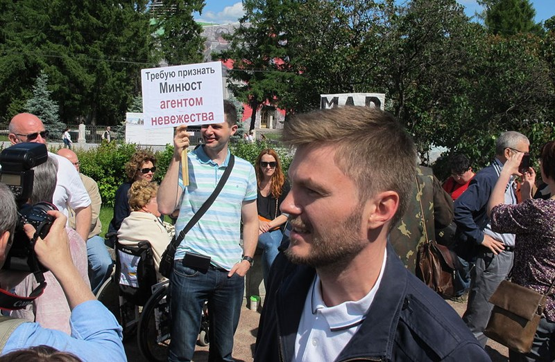 Moscow rally to support the Dynasty Science Foundation, termed a 'foreign agent' by government. Its assets were liquidated in July 2015.