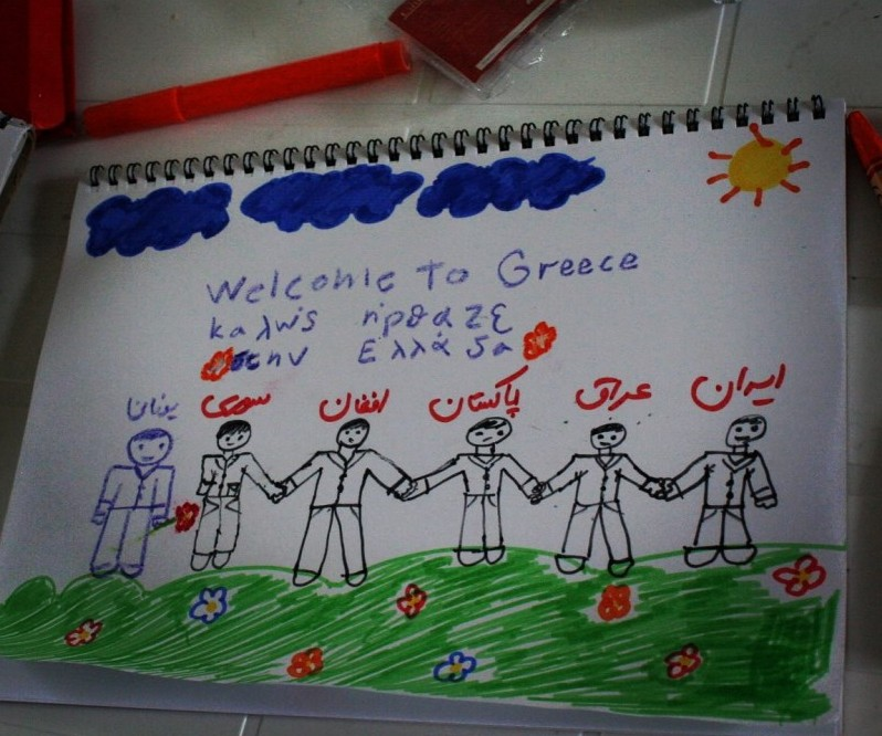 Javad gave us this picture when we met him in Lesvos. 'Greece, Syria, Afghanistan, Pakistan, Iraq, Iran, we are all friends,' he said.