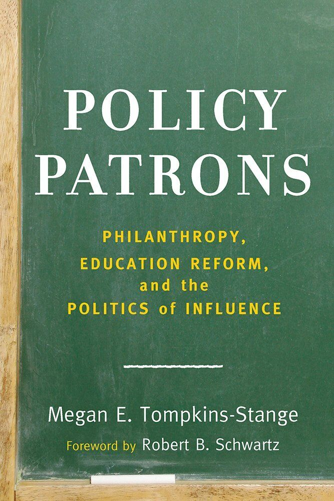 policy-patrons