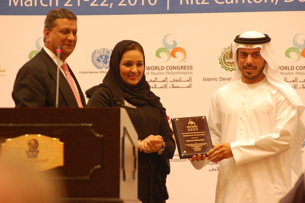 HE Dr Sheikha Aisha Al-Thani at the WCMP.