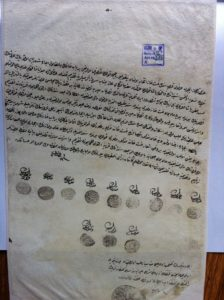 Ottoman document held in the National Library of Bulgaria.
