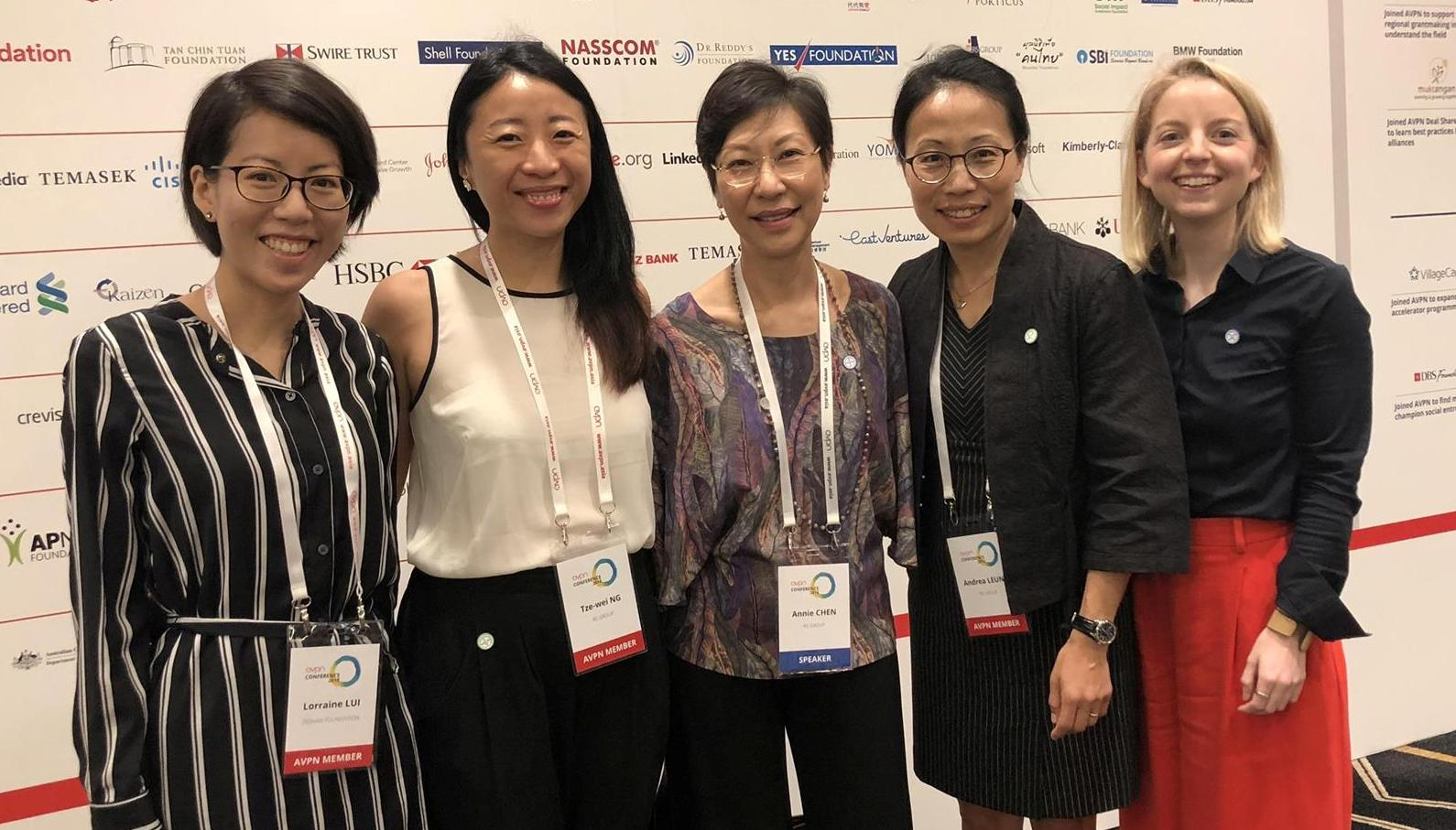 Annie Chen with her colleagues at the AVPN Annual Conference 2018. Photo credit: RS Group