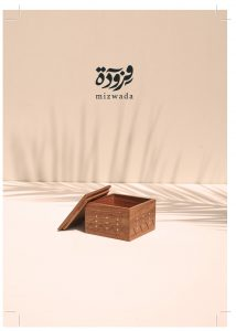 Mizwada is a programme launched by Alwaleed Philanthropies and Teeb to support Saudi female artists